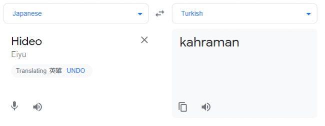 hideo in turco
